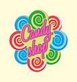 candy shop logo sign or symbol template sweet vector image vector image