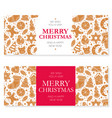 invitation merry christmas banner with vector image vector image