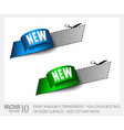 new sticker tag vector image vector image