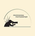 professional photographer services vector image vector image