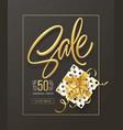 realistic metallic gold inscription sale vector image vector image