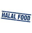 square grunge blue halal food stamp vector image vector image