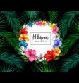 tropical leaf hibiscus summer frame banner vector image