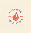 meat logo logo for grill house restaurant vector image vector image