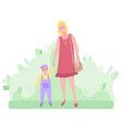 mother walking in park holding toddlers bahand vector image vector image