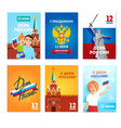 russia day cards text happy russia day 12 june vector image