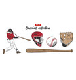 sketch set baseball player helmet glove ball vector image vector image