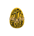 easter egg with lettering vector image
