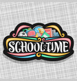 logo for school vector image vector image