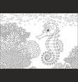 seahorse and corals vector image