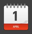 april 1 calendar daily icon vector image
