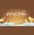 eid al adha 21 vector image vector image