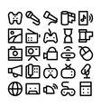 Multimedia Icon 5 vector image vector image
