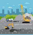 under construction banner with machinery vector image vector image