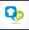 wine galss and chef hat in message bubble vector image vector image