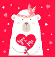 cute bear holding heart vector image