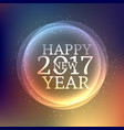 glossy happy new year text style placed on shiny vector image vector image