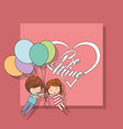little couple with bunch balloons be mine heart vector image