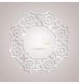 Ramadan Kareem greeting template vector image