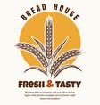 bakery logo sketch emblem vector image vector image
