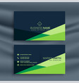 dark business card with green geometric shape vector image vector image
