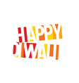 happy diwali icon bright indian holiday vector image
