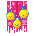 kawaii xmas tree decoration japanese style vector image vector image