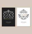 wedding invitation card template thin vector image