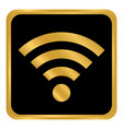 wi-fi button on white vector image