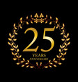 25 year anniversary celebration card vector image