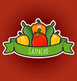 emblem with tomato and peppers vector image