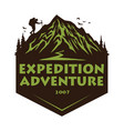 logo mountain hiking adventure camping vector image vector image