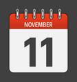 november 11 calendar daily icon vector image vector image