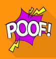 poof icon pop art style vector image