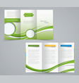 three fold brochure template vector image vector image