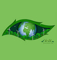 world environment day ecology concept vector image vector image