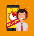 delivery service with smartphone vector image
