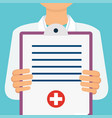 doctor with lab coat holding a clipboard vector image vector image