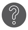faq glyph icon question and help ask sign vector image vector image