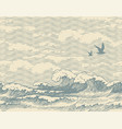 seamless pattern with seascape in retro style vector image