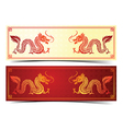 Chinese dragon banner vector image vector image