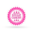 pink ribbon breast cancer awareness icon isolated vector image vector image
