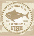 vintage fishing banner design - hunting club vector image