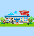 back to school concept for banner children stand vector image vector image