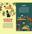 egypt symbols travel company promotional vertical vector image