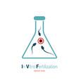 in vitro fertilisation icon vector image vector image