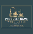 label for wine with production of wine vector image vector image