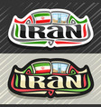 logo for iran vector image