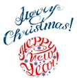 text for Christmas and New Year vector image vector image