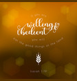 bible quote typographic for thanksgiving day vector image vector image